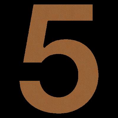 Numer na dom 12 cm 5 Bravios
