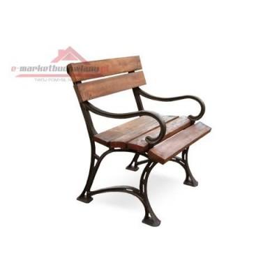 Fotel ogrodowy typ...